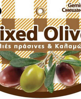 Mixture of Olives