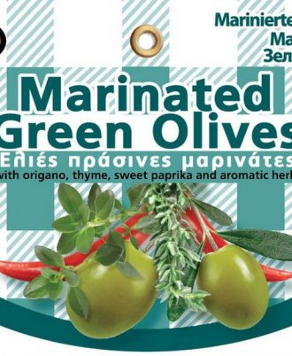 Marinated Green Olives with Herbs