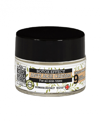 Effective anti-ageing cream that immediately gives you firm and glowing skin.