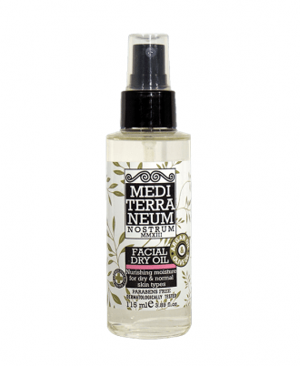 Silky facial dry oil (contains organic olive, argan and almond oil.