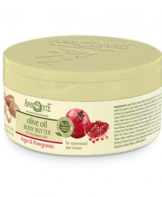 Our anti-oxidant rich body cream combats free radicals and deeply hydrates dry or mature skin