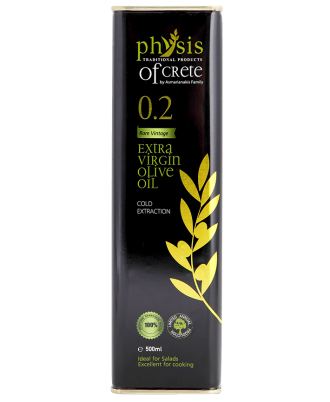 """""""Physis of Crete 0.2"""" Extra virgin olive oil with very low acidity and fruity aroma!"""