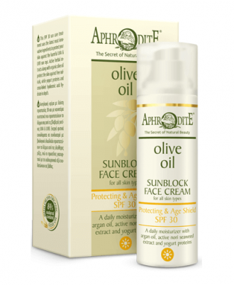 This SPF 30 moisturizer will hydrate and protect your skin against the harmful UVA & UVB sun rays.