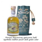 Spanakis Organic Unfiltered Extra Virgin Olive Oil in a Handcrafted Synthetic Leather Pouch 250ml