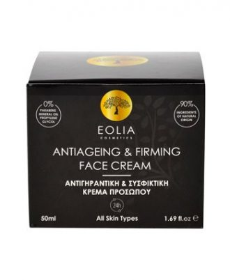 Enhanced face cream with direct firming and anti-aging action enriched with natural olive, grape, avocado and apricot oils and active ingredients of natural origin that reduce the signs of aging.
