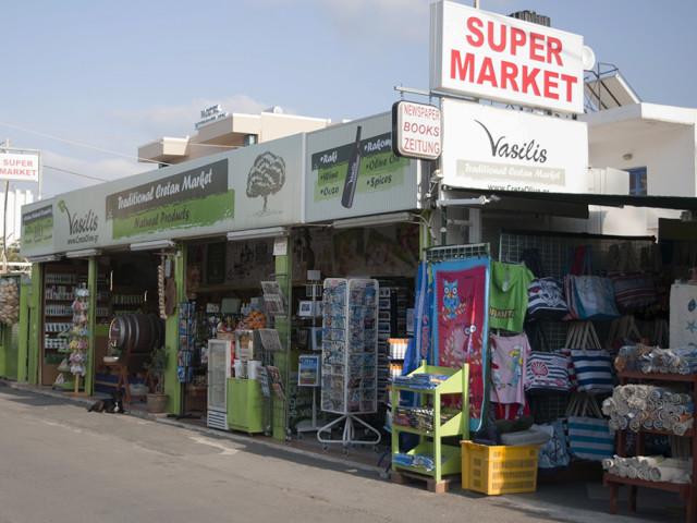 Store_Outside