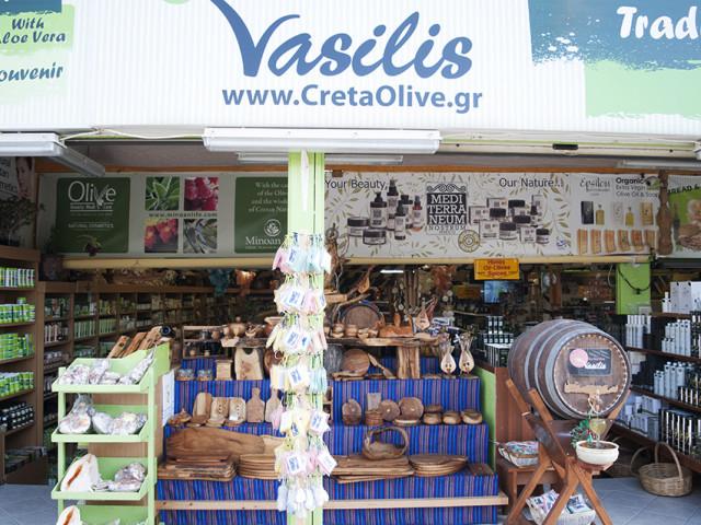 Store_Outside2